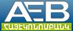 Armeconom-logoslid