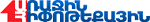 Arajin-hipoteq-logo