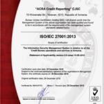 certificate2013
